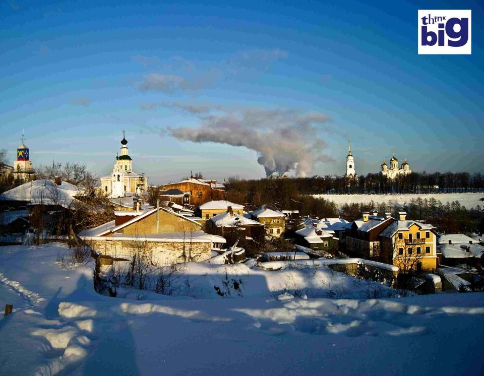 """Vernissage des Fotowettbewerbs """"Russland – fern und nah"""""""
